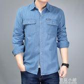 青年男士牛仔襯衫春季外套男中長款職業裝純棉工作服加大碼夏裝男 藍嵐