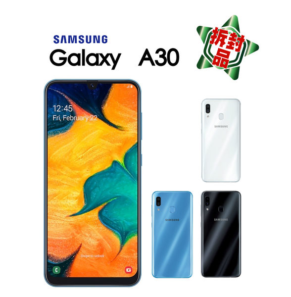 【拆封品】SAMSUNG Galaxy A30 (A305) 6.4吋 4G/64G(外觀近全新 遠傳保固)