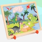拼圖 男孩寶寶早教木質3d立體恐龍兒童拼圖6女孩益智玩具2-3-4-5歲【快速出貨八五折】