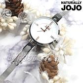 NATURALLY JOJO 晶鑽米蘭女錶 不銹鋼錶帶 纖細 手鍊 防水手錶 學生錶 玫瑰金x白色 JO96918-80F