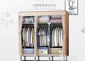 簡易衣柜布藝布衣柜鋼管鋼架單人衣櫥組裝雙人收納簡約現代igo   麥琪精品屋