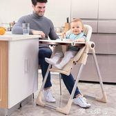 寶寶餐椅多功能兒童餐椅可折疊嬰兒座椅便攜式吃飯椅子小孩餐桌凳 MKS摩可美家
