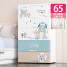 Mr.box【024119-01】超大6...