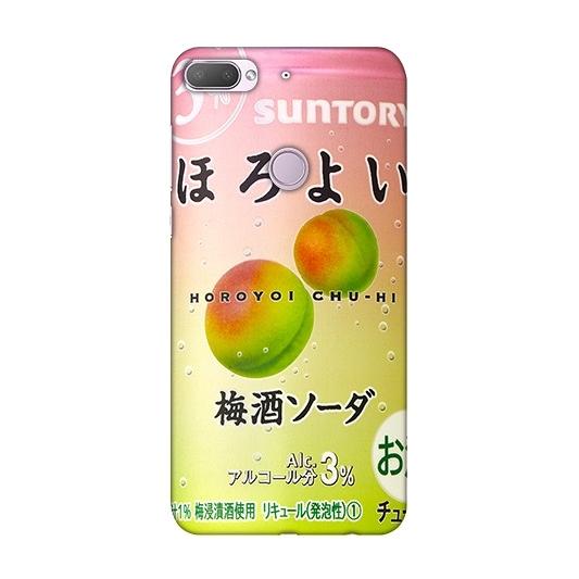 [機殼喵喵] iPhone HTC oppo samsung sony asus zenfone 客製化 手機殼 外殼 045