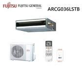 【富士通Fujitsu】4-6坪變頻一對一空調系統 薄型埋入式(ARCG036LSTB/AOCG036LBTA)