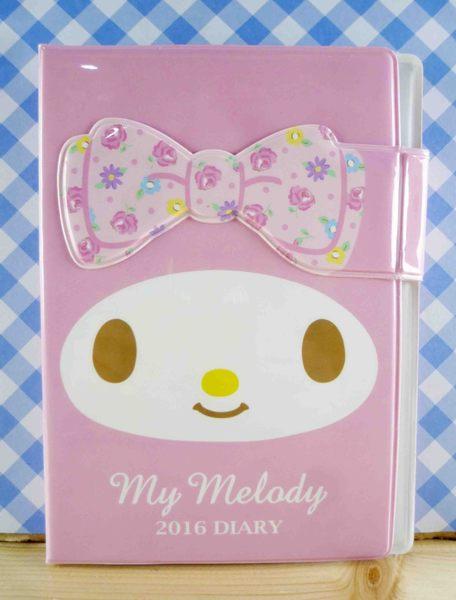 【震撼精品百貨】My Melody 美樂蒂~磁扣證件套-粉臉