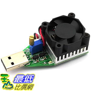 DZS Elec Mini USB 0.15A-3A Electronic Load Tester Module Adjustable Constant  3.7V~13V 15W