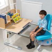 兒童書桌 學習桌椅 課桌 升降桌椅 成長書桌 功能書桌 畫畫桌 電腦桌 寫字桌 桌椅套裝 【MC311】