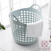 塑料臟衣籃手提衣服收納籃臟衣簍玩具雜物整理筐【櫻田川島】