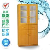 IHouse-SGS 防潮抗蟲蛀緩衝塑鋼四門二抽置物碗盤櫃胡桃