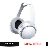 【送收納袋】SONY MDR-XD150 震撼重低音 耳罩式耳機白色