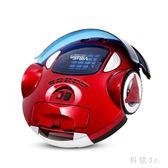 全掃地機器人家用全自動一體機吸塵器拖地機 aj9564『科炫3C』