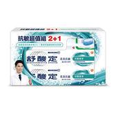 舒酸定深層潔淨長效抗敏牙膏100g*2+軟毛牙刷超值組【愛買】