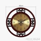 圓形中式掛鐘木鐘錶中國風實木掛鐘木質掛飾家用簡約餐廳客廳掛錶CY『新佰數位屋』