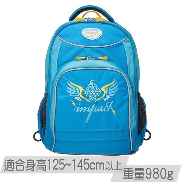 【IMPACT】怡寶調整型護脊書包-輕躍系列-藍 IM00223RB