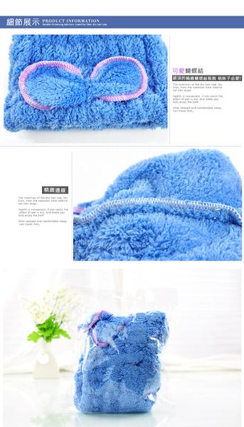 <特價出清>四季好用超強吸水蝴蝶結乾髮帽 乾髮帽 包頭巾 浴帽 秀髮專屬【AE12034】i-style