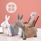 筆筒 現代簡約精致辦公室裝飾擺設ins風筆筒創意時尚書房辦公桌面擺件 俏腳丫