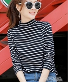 半高領打底衫女長袖黑色條紋t恤洋氣內搭白色秋冬季2019新款上衣 依凡卡時尚