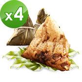 【樂活e棧】頂級素食滿漢粽子(6顆/包 ,共4包)