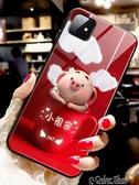 iphone11手機殼蘋果11情侶11pro卡通可愛11promax玻璃男女防摔全包xsmax