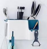 筷籠 筷子置物架家用廚房刀架一體勺子收納盒快筷籠筒墻壁掛式瀝水筷簍【快速出貨八折下殺】