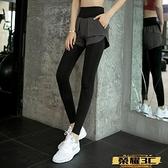 假兩件瑜伽褲 瑜伽褲女外穿夏季網紅專業高腰收腹跑步褲子假兩件運動褲健身褲女3C 618購物