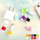 iPhone i 線套 無掛勾 傳輸線保護套 線保護套 電源線套 延長使用壽命