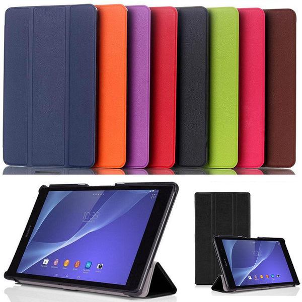 Sony Xperia Z3 Tablet Compact 8吋 三折套 平板套 平板保護套 保護殼 支架皮套SGP612/641