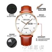 2020新款手錶男士高中學生潮流機械錶黑科技運動防水夜光電子『小淇嚴選』