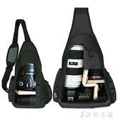 攝影包簡約單肩小單反相機包斜跨包男女輕便三角戶外輕型背包 伊鞋本鋪