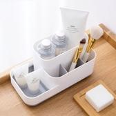 整理盒梳妝臺護膚品化妝品分格收納盒桌面置物架【雲木雜貨】