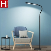 led落地燈客廳臥室書房立式台燈簡約現代北歐創意遙控閱讀燈WY 【快速出貨】