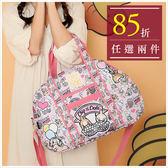 旅行袋-迪士尼系列歡樂派對奇奇蒂蒂款中款旅行袋-單1款-A03031459-天藍小舖