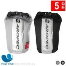 AROPEC 5公升 防水袋/乾式袋 - Swell 洶湧