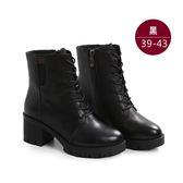 中大尺碼女鞋 率性側邊伸縮設計內側拉鍊厚跟靴/中筒靴 39~43碼 172巷鞋舖【AL88045】
