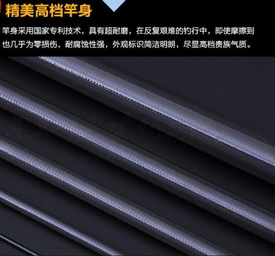 [協貿國際]  超硬高碳素裸素釣魚竿