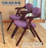 餐椅 餐椅實木現代簡約北歐電腦桌酒店餐廳凳靠背摺疊椅子家用 1995生活雜貨NMS