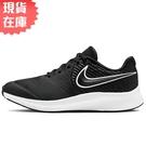【現貨】Nike Star Runner...