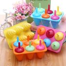 冰棒模   6支彩色甜筒冰棒雪糕模   想購了超級小物
