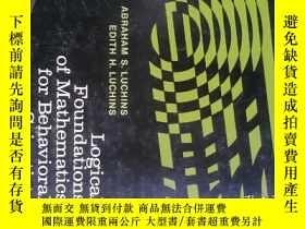 二手書博民逛書店Logical罕見foundations of mathemat
