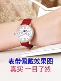 手錶帶女真皮適用卡西歐dw天梭西鐵城浪琴天王ck美度男士時尚表錬 歐歐