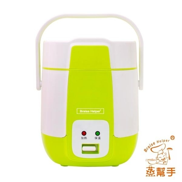 【蒸幫手 BRAISE HELPER】多功能隨行小電鍋(清新綠) YOTO悠樂生活館