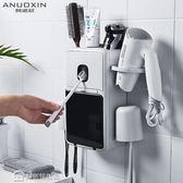 牙刷架 牙刷置物架吸壁式洗漱衛生間漱口杯套裝刷牙杯掛墻式壁掛牙具抖音 YYS【美斯特精品】