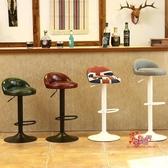 吧台椅 現代簡約收銀椅子凳子高腳凳酒吧桌椅升降高椅吧凳靠背吧椅T 9色