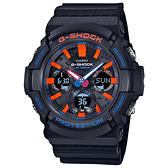 CASIO 卡西歐 手錶專賣店 GAS-100CT-1A G-SHOCK 雙顯指針 男錶 矽膠錶帶 防水200米 GAS-100CT