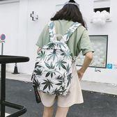 書包女韓版原宿ulzzang高中學生雙肩包百搭森繫帆布大容量背包潮  瑪奇哈朵