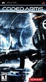 PSP Coded Arms 武裝駭客(美版代購)