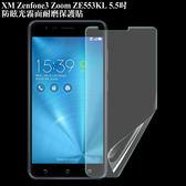 XM ASUS Zenfone 3 Zoom ZE553KL 5.5吋 防眩光霧面耐磨保護貼
