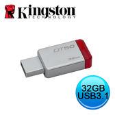 金士頓 DataTraveler 50 DT50 USB3.1 32GB 隨身碟
