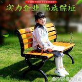 定制戶外公園椅休閑長椅園林椅防腐實木鋁座椅廣場塑木靠背椅小區長凳qm    橙子精品